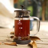 全館85折~小黑超濾法壓壺 雙層濾網 法式家用咖啡壺~99狂歡購