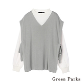 「Spring」【SET ITEM】羅紋針織綁帶背心+圓領素面上衣 - Green Parks