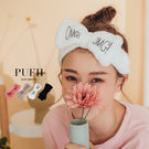 PUFII-髮帶 蝴蝶結毛絨髮帶 -0418 現+預 春【CP16526】