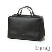 法國時尚Lipault  優雅皮革方形保齡球包M(耀岩黑)