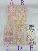 ~震撼  ~Hello Kitty 凱蒂貓粉愛新藍小圓綠豎琴日式貼紙~共5 款~