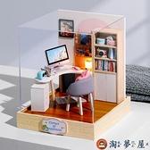 diy小屋手工拼裝模型玩具小房子生日禮物解壓【淘夢屋】