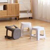 好康鉅惠簡約塑料小凳子客廳家用方凳成人兒童板凳