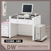 【多瓦娜】19058-631006 貝多美白色3尺書桌(562)(不含活動櫃.主機架)