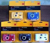 Kodak 柯達 M38 底片相機 菲林 復古風格 傻瓜相機 傳統膠捲 相機 可重覆使用 可傑