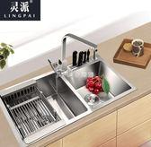 水槽德國手工水槽雙槽加厚304不銹鋼廚房水槽洗菜盆洗碗池套餐  走心小賣場igo
