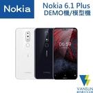 Nokia 6.1 Plus 5.8吋 DEMO機/模型機/展示機/手機模型【葳訊數位生活館】