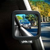 後排下車後視鏡 汽車輔助倒車盲點鏡車內寶寶觀察鏡創意用品 俏腳丫