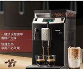 Saeco/賽意咖 LIRIKA 咖啡機家用全自動進口意式商用辦公室一體機【全網最低價】 LX 220v