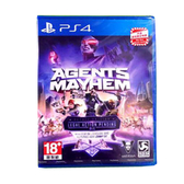 現貨供應 PS4 黑街特務 混沌特工 英文版 Agents of Mayhem