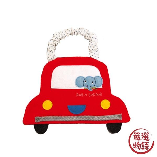 【日本製】【Rub a dub dub】幼童用 汽車造型圍兜兜 紅色 SD-9160 - Rubadubdub