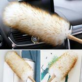 羊毛撣雞毛撣子家用不掉毛打掃衛生工具車用神器清潔掃灰禪除塵毯