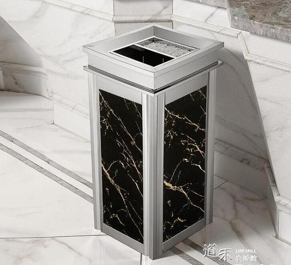 垃圾箱 不銹鋼垃圾桶酒店大堂立式高檔家用電梯口仿大理石戶外灰桶大號  【喜慶元旦】