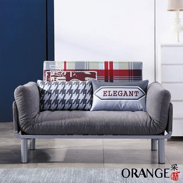 【采桔家居】米諾亞 可拆洗棉滌布沙發/沙發床(側邊展開機能設計)