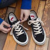 百搭2018春季新品女鞋正版原宿帆布鞋板鞋【萬聖節八五折搶購】