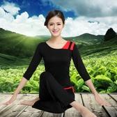 瑜珈服 運動套裝女莫代爾純棉夏季專業瑜珈服春夏成人舞蹈練功服