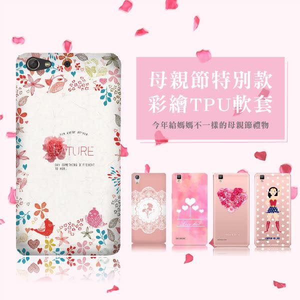 iPhone 7 plus 5.5 客製化 施華洛世奇水鑽 UV直噴 抗刮不掉色 彩繪軟殼 清水套