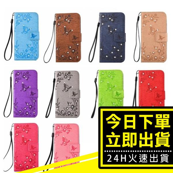 [24hr-台灣現貨] 三星 S6 edge Plus J3/J5/J7 2017 prime 皮套 蝴蝶 壓花 鑲鑽 手機套 手機殼