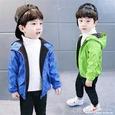 男童秋裝外套加絨加厚寶寶沖風衣秋季1-3-4歲5男兒童潮 深藏blue