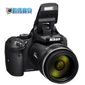 Nikon P900 類單數位相機 83X 光學 【11/30前申請送原廠電池EN-EL23】國祥公司貨
