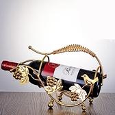 紅酒架 擺件現代簡約家用輕奢創意酒架葡萄酒架置物展示架酒瓶架子【八折搶購】