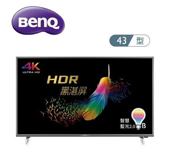 ~BenQ 明基【E43-700】43吋 4K HDR 連網 護眼液晶電視
