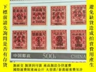 二手書博民逛書店罕見日本郵票:中國郵政開辦一百周年(1896一1996)N4.Y244862 日本