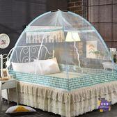 蚊帳 蒙古包蚊帳學生免安裝折疊拉鍊式1.8m床雙人1.2米T 5色