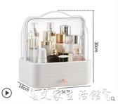 化妝品收納盒防塵大容量家用桌面整理梳妝臺口紅護膚品置物架 熱賣單品