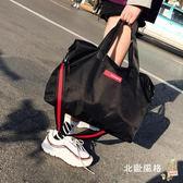 旅行包短途旅行包女輕便簡約手提行李袋男出差旅游大容量尼龍防水健身包 耶誕交換禮物