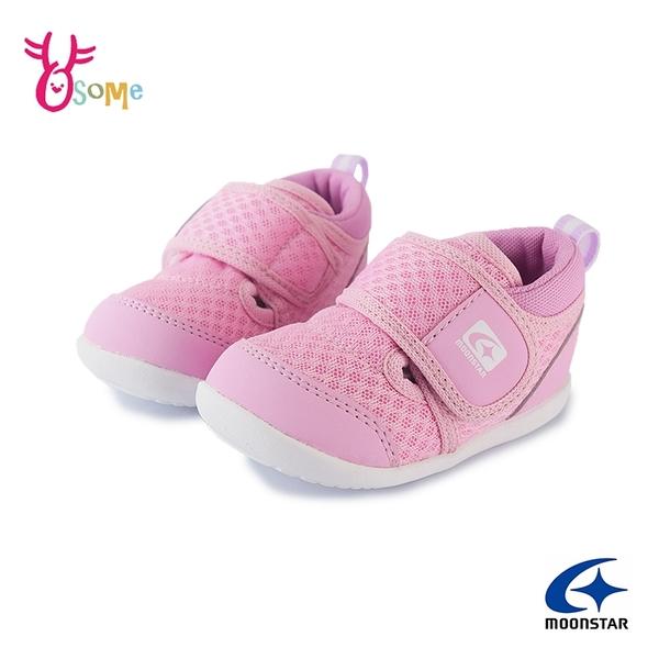Moonstar月星童鞋 寶寶學步鞋 女童運動鞋 日本機能鞋 矯正鞋 寬楦 魔鬼氈 小童 K9601#粉紅◆奧森