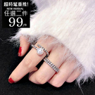 克妹Ke-Mei【AT57272】設計師定制款!奢華Bling排鑽珍珠名媛戒指