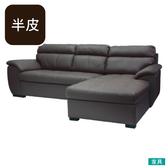 ◎半皮左躺椅L型沙發 CAPUCCINO DBR NITORI宜得利家居