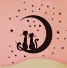 ►壁貼 貓咪夜空 移除PVC透明膜牆貼紙家裝貼 無痕壁貼 創意壁貼 牆貼紙【A3090】