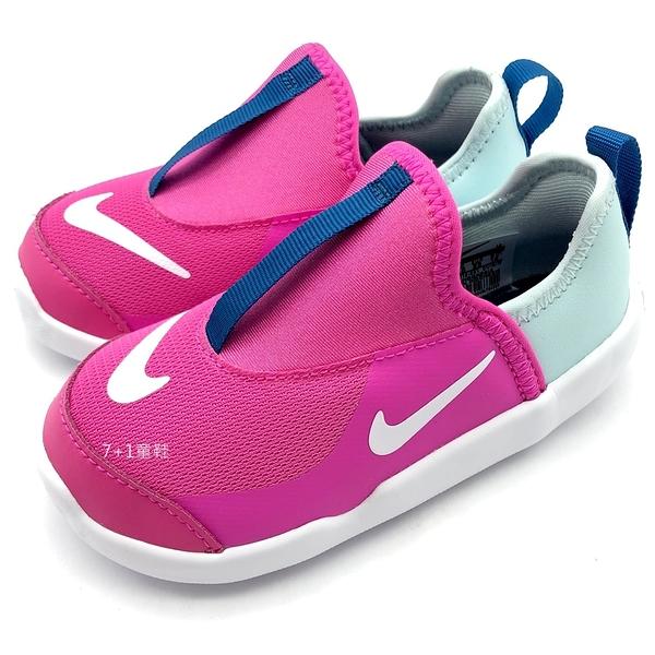 《7+1童鞋》小童 NIKE LIL\'\' SWOOSH (TD) 襪套式輕量休閒鞋 運動鞋 F873 粉色