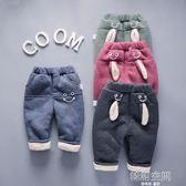 男童加絨褲子冬款寶寶長褲夾棉加厚小童嬰兒女棉褲外穿1-2-3-4歲5