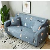 【三房兩廳】真心簡單彈性柔軟沙發套-2人座(淺藍)