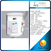 和成HCG 香格里拉 EH15BAQ4 定時定溫電能熱水器 -不銹鋼