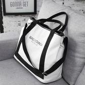 旅行包韓版短途旅游包女帆布包潮斜背包大容量斜背包手提包行李包 創想數位