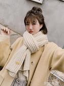 圍巾男女情侶韓版秋冬ins軟妹百搭純色針織圍巾加厚學生保暖圍脖 交換禮物