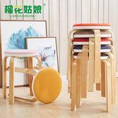 圓凳子時尚創意實木客廳小椅子家用簡約現代布藝餐桌板凳成人餐椅梗豆物語