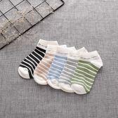 童襪寶寶襪子夏季純棉兒童襪子學生低幫3-7-12歲中大童船襪淺口薄夢想巴士