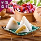 北斗麻糬. 榴槤冰心粽(8粒/盒,共兩盒)EE1610008【免運直出】