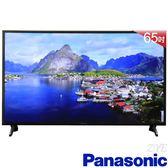 《送壁掛架及安裝》Panasonic國際 65吋TH-65FX600W  4K HDR液晶聯網顯示器附視訊盒
