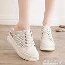 懶人半包拖鞋女夏季內增高小白厚底時尚休閒拖外穿網紅包頭鞋