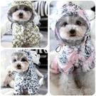 狗狗雨衣-寵物博美雪納瑞比熊泰迪狗狗衣服春夏裝薄款四腳雨衣防曬衣雨披 喵喵物語