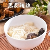 【馬家麵線】純手工麵線 任選2包(200g/包)