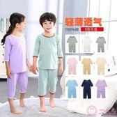 兒童睡衣薄款夏季男童空調服女寶寶棉質女童家居服小孩夏天七分袖