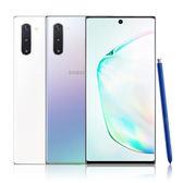 Samsung Galaxy Note 10 (8G/256G)【登錄送原廠無線閃充座充】