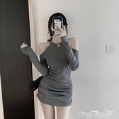 夜店洋裝2021新款露肩長袖連身裙收腰顯瘦包臂短裙修身性感夜店打底裙秋冬 雲朵走走
